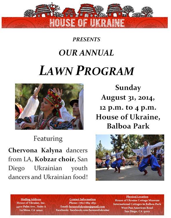 2014_lawn_program